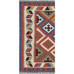 tappeto kilim kashkai persiano