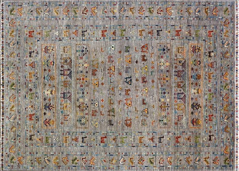 Tappeto Rubin Zigler extra fine 233x171cm